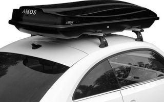 Обзор популярных багажников Амос