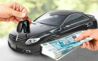 Особенности быстрой продажи автомобиля в Москве