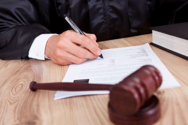 Судебное взыскание причиненного ущерба